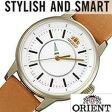 オリエント腕時計[ ORIENT時計 ]( ORIENT 腕時計 オリエント 時計 ) スタイリッシュ アンド スマート ディスク スモール ( STYLISH AND SMART DISK S ) レディース時計時計 ホワイト WV0051NB[送料無料][バレンタイン プレゼント ギフト]