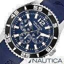 【おひとり様1点限り!】【30%OFF】ノーティカ 時計 NAUTICA 腕時計 ノーティカ 時計 マルチ スポーツ アクティブ NST07 SPORT ACTIVE メンズ ネイビー ホワイト A12024G[アナログ おしゃれ][送料無料][プレゼント ギフト]