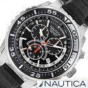 【おひとり様1点限り!】【30%OFF】ノーティカ 時計 NAUTICA 腕時計 ノーティカ 時計 クロノ スポーツ アクティブ NST700 SPORT ACTIVE メンズ ブラック ホワイト A14678G[アナログ おしゃれ][送料無料][プレゼント ギフト][あす楽]