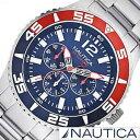 【おひとり様1点限り!】【30%OFF】ノーティカ 時計 NAUTICA 腕時計 ノーティカ 時計 マルチ スポーツ アクティブ NST700 SPORT ACTIVE メンズ ネイビー ホワイト A15653G[アナログ シルバー おしゃれ][送料無料][プレゼント ギフト]