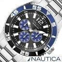 【おひとり様1点限り!】【30%OFF】ノーティカ 時計 NAUTICA 腕時計 ノーティカ 時計 マルチ スポーツ アクティブ NST700 SPORT ACTIVE メンズ ブラック ホワイト ネイビー A15654G[アナログ シルバー おしゃれ][送料無料][プレゼント ギフト]
