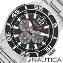 【おひとり様1点限り!】【30%OFF】ノーティカ 時計 NAUTICA 腕時計 ノーティカ 時計 マルチ スポーツ アクティブ NST700 SPORT ACTIVE メンズ ブラック ホワイト A15656G[アナログ シルバー おしゃれ][送料無料][プレゼント ギフト]