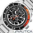 【おひとり様1点限り!】【30%OFF】ノーティカ 時計 NAUTICA 腕時計 ノーティカ 時計 クロノ スポーツ アクティブ NST700 SPORT ACTIVE メンズ ブラック ホワイト A16656G[アナログ シルバー おしゃれ][送料無料][プレゼント ギフト][あす楽]