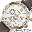 【おひとり様1点限り!】【30%OFF】ノーティカ 時計 NAUTICA 腕時計 ノーティカ 時計 スポーツクロノクラシック クラシック スポーティ カジュアル BFD104 CLASSIC SPORTY CASUAL メンズ ホワイト A17638G[アナログ ブラウン おしゃれ][送料無料][プレゼント ギフト][あす楽]