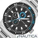 【おひとり様1点限り!】【30%OFF】ノーティカ 時計 NAUTICA 腕時計 ノーティカ 時計 マルチ スポーツ アクティブ NST16 SPORT ACTIVE メンズ ブラック ブルー A18679G[アナログ シルバー おしゃれ][送料無料][プレゼント ギフト][あす楽]