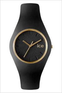 アイスウォッチ腕時計IceWatch時計IceWatch腕時計アイスウォッチ時計アイスグラムブラックユニセックスICEGRAMメンズ/レディース/ユニセックス/ブラックICEGLBKUS[サマースポーツ軽量カジュアルおしゃれ][送料無料][プレゼントギフト][ポイント10倍]