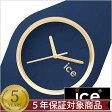 アイスウォッチ腕時計 IceWatch時計 Ice Watch 腕時計 アイスウォッチ 時計 グラム フォレスト Glam Forest メンズ レディース ネイビー ブルー ICEGLTWLUS[おしゃれ ICE ICE.GL.TWL.U.S イエローゴールド トワイライト][送料無料][卒業 入学 プレゼント ギフト][B][あす楽]