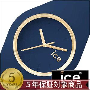 アイスウォッチ腕時計IceWatch時計IceWatch腕時計アイスウォッチ時計グラムフォレストGlamForestメンズレディース/男女兼用/ネイビーブルーICEGLTWLUS[おしゃれICEICE.GL.TWL.U.Sイエローゴールドトワイライト][送料無料][あす楽][ポイント10倍]