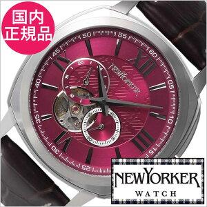 ニューヨーカー腕時計NEWYORKER時計NEWYORKER腕時計ニューヨーカー時計タイムパーソンTimepersonメンズ/レッドNY003-08[オープンハートトラッドクラシックルイ15世リューズ][送料無料][プレゼントギフト][][ポイント10倍]