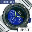 セイコー 腕時計 ジウジアーロデザイン 限定モデル スピリット SEIKO SPIRIT ジウジアーロ時計 ジウジアーロ腕時計 セイコー ジュージアーロ デザイン 時計 メンズ ブルー SCED021[クロノグラフ][プレゼント][送料無料][プレゼント ギフト][あす楽]
