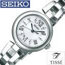 セイコー時計 SEIKO腕時計 SEIKO 時計 セイコー 腕時計 ティセ TISSE レディース ホワイト SWFA151 正規品 人気 デザイン ファッション プレゼント ギフト 卒業 入学 就職 祝い 中学生 高校生 大学生 社会人 お祝い 父の日 1