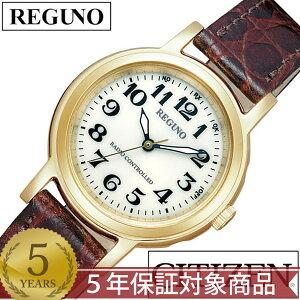 シチズン腕時計CITIZEN時計CITIZEN腕時計シチズン時計レグノREGUNOレディース/アイボリーKL4-125-30[アナログ/ソーラー電波時計ペアカーフレザーブラウン3針H335][送料無料]
