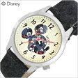 ミッキー ディズニー腕時計 Disney時計 Disney 腕時計 ディズニー 時計 男の子 女の子 キッズ 子供用 ライトイエロー WD-B04-MK[ミッキー マウス Mickey Mouse メンズ レディース ウォッチ プレゼント ブラック 黒][入学祝い 入園祝い][プレゼント ギフト]