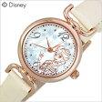 ディズニー 腕時計 キッズ Disney時計 Disney 腕時計 ディズニー 時計 レディース ホワイト WD-B05-FZ[アナログ アナと雪の女王 アナ雪 エルサ アンティークレッグウォッチ][入学祝い 入園祝い][プレゼント ギフト][母の日][あす楽]