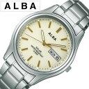 アルバ腕時計 ALBA時計 ALBA 腕時計 アルバ 時計 アンジェー...