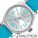 【おひとり様1点限り!】ノーティカ腕時計 NAUTICA時計 NAUTICA 腕時計 ノーティカ 時計 BFD101 MID SET メンズ レディース ユニセックス 男女兼用 シルバー NAI09502M[アナログ 2015 NEW MODEL orologio ブルー 青 銀 3針][送料無料][プレゼント ギフト]
