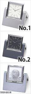 イデア置時計IDEAクロックIDEA置時計イデアクロックスクエアスピンクロック/CD708-GY[インテリアおしゃれ小物北欧人気置時計][送料無料]