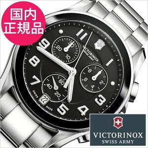 [ポイント10倍][正規品3年保証]ビクトリノックス腕時計VICTORINOX時計VICTORINOXSWISSARMY腕時計ビクトリノックススイスアーミー時計クロノクラシックCHRONOCLASSICメンズ/ブラック241544[メンズウォッチメタルベルトシルバー][送料無料]