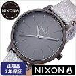【おひとり様1点限り!】ニクソン腕時計 NIXON時計 nixon(ニクソン) 腕時計[ニクソン時計] ケンジントン レザー KENSINGTON LEATHER GUNMETAL SHIMMER レディース グレー NA1081924-00[アナログ グレー][送料無料][プレゼント ギフト][B][母の日][あす楽]