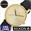 【おひとり様1点限り!】ニクソン腕時計 NIXON時計 nixon(ニクソン) 腕時計[ニクソン時計] ケンジントン レザー KENSINGTON LEATHER GOLD レディース ゴールド NA108501-00[アナログ ブラック][送料無料][プレゼント ギフト][あす楽]