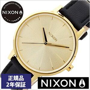 [ポイント10倍][送料無料][正規品]ニクソン腕時計NIXON時計nixon(ニクソン)腕時計ニクソン時計ケンジントンレザーKENSINGTONLEATHERGOLDレディース/ゴールドNA108501-00[アナログブラック][プレゼント/ギフト]