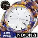 【おひとり様1点限り!】ニクソン腕時計 NIXON時計 nixon(ニクソン) 腕時計[ニクソン時計] タイムテラー アセテート TIME TELLER ACETATE WATERCOLOR ACETATE メンズ レディース ユニセックス 男女兼用 シルバー NA3271116-00[アナログ マルチカラー][送料無料][あす楽]