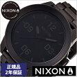 [正規品 2年保証]ニクソン腕時計 NIXON時計 nixon(ニクソン) 腕時計[ニクソン時計] コーポラル CORPORAL SS ALL BLACK メンズ ブラック NA346001-00[アナログ カスタム ブラック][送料無料][バレンタイン プレゼント ギフト]