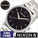 【おひとり様1点限り!】ニクソン腕時計 NIXON時計 nixon(ニクソン) 腕時計[ニクソン時計] スモール ケンジントン SMALL KENSINGTON BLACK レディース ブラック NA361000-00[アナログ シルバー][送料無料][プレゼント ギフト][あす楽]