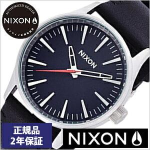 [ポイント10倍][送料無料][正規品]ニクソン腕時計NIXON時計nixon(ニクソン)腕時計ニクソン時計セントリーレザーSENTRY38LEATHERBLACKメンズ/ブラックNA377000-00[アナログカスタムブラック]