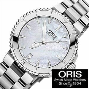 [送料無料][ポイント10倍][正規品2年保証]オリス腕時計ORIS時計ORIS腕時計オリス時計ダイバーアクイスデイトDivingAquisDateメンズ/ホワイト733.7652.4151M[機械式/自動巻き/300m防水/防水/マザーオブパール]