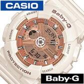 カシオ腕時計 CASIO時計 CASIO 腕時計 カシオ 時計 ベイビーG BABY-G レディース オレンジ BA-110-7A1JF[アナデジ デジタル 液晶 防水 ホワイト ベビーG][送料無料][入学 就職 祝い プレゼント ギフト][あす楽]