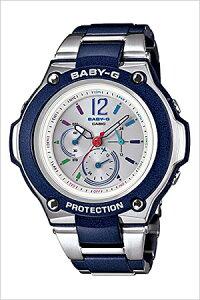 カシオ腕時計CASIO時計CASIO腕時計カシオ時計ベイビーGBABY-Gレディース/シルバーBGA-1400C-2BJF[タフソーラー/電波時計/防水/ブルー/ネイビー/メタル/ベビーG]