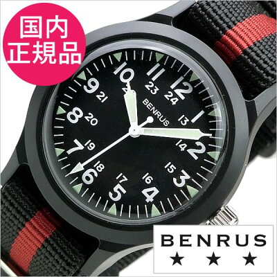 ベンラス(BENRUS) BR763