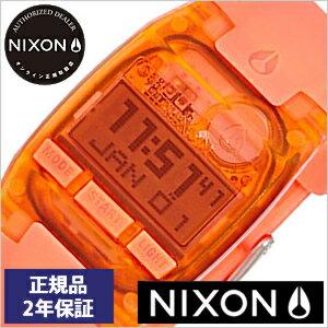 [正規品2年保証]ニクソン腕時計NIXON時計NIXON腕時計ニクソン時計コンプスモールCOMPSALLBRIGHTCORALレディース/オレンジNA3362040-00[シリコンベルト/液晶/デジタル/アナログ/カスタム/オール/ブライトコーラル][プレゼント/ギフト]