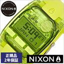 【おひとり様1点限り!】ニクソン腕時計 NIXON時計 NIXON 腕時計 ニクソン 時計 コンプ スモール COMP S ALL NEON GREEN レディース グリーン NA3362044-00[シリコン ベルト デジタル アナログ オール ネオングリーン][送料無料][プレゼント ギフト][あす楽]