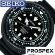 セイコー 腕時計 プロスペックス SEIKO時計 SEIKO 腕時計 セイコー 時計 マリン マスター PROSPEX MARINE MASTER メンズ ブラック SBDX013[シリコン ベルト 正規品 機械式 自動巻 メカニカル 防水 SEIKO 1000m ダイバーズ 8L35 海] 売れ筋[送料無料][プレゼント]