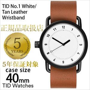 [あす楽]ティッドウォッチ腕時計 TIDWatches時計 TID Watches 腕時計 ティッド TIDウォッチ 時計 TID腕時計 メンズ/レディース/ユニセックス/男女兼用/ホワイト TID01-WH-T [革 ベルト/おしゃれ/防水/北欧/アナログ/ブラウン/ブラック][送料無料][バレンタイン][プレゼント]