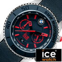 アイスウォッチ腕時計 ICEWATCH時計 ICE WATCH 腕時計 アイス ウォッチ 時計 ビーエムダブリュー モーター...