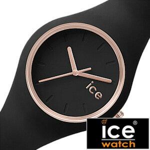 [3年保証対象][ポイント10倍]アイスウォッチ腕時計ICEWATCH時計ICEWATCH腕時計アイスウォッチ時計グラムスモールGlamSmallレディース/ブラックICE.GL.BRG.S.S[正規品]