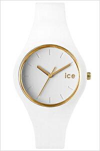 [3年保証対象][ポイント10倍]アイスウォッチ腕時計ICEWATCH時計ICEWATCH腕時計アイスウォッチ時計グラムスモールGlamSmallレディース/ホワイトICE.GL.WE.S.S[正規品]