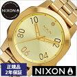 [正規品2年保証]ニクソン腕時計 NIXON時計 NIXON 腕時計 ニクソン 時計 レンジャー Ranger 40 All Gold メンズ ゴールド NA468502-00[メタル 正規品 アナログ カスタム オールゴールド][送料無料][プレゼント ギフト][B][あす楽]