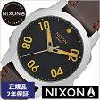 [正規品2年保証]ニクソン腕時計 NIXON時計 NIXON 腕時計 ニクソン 時計 レンジャー レザー Ranger 40 Leather Black Brown メンズ レディース ユニセックス ブラック NA471019-00[正規品 カスタム ブラウン シルバー][送料無料][プレゼント ギフト][B][あす楽]
