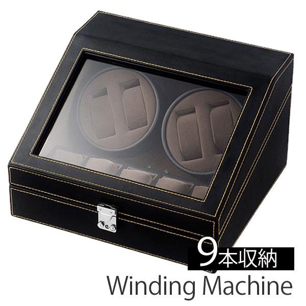 ワインディング マシーン腕時計ケース Winding Machineケース Esprima Winding Machine 腕時計ケース エスプリマ ワインディング マシーン ケース SP-43014LBK[自動巻き上げ機 ワインダー ウォッチワインダー 4本巻き 4本 4連 9本 合皮 ブラウン][送料無料][あす楽]:セレクト腕時計のお店 WATCH-LAB