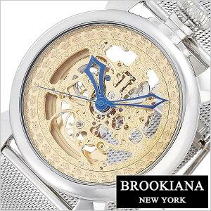 [ポイント10倍]ブルッキアーナ腕時計BROOKIANA時計BROOKIANA腕時計ブルッキアーナ時計メンズ/レディース/ユニセックス/男女兼用/ゴールドBA4102-GPSS[革ベルト/機械式/自動巻/メカニカル/正規品/ブルッキーアーナ/ブランド/シルバー]