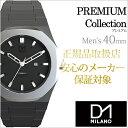 【おひとり様1点限り!】D1ミラノ ディーワンミラノ腕時計 D1MILANO時計腕時計 ディーワン ミラノ 時計 プレミアム PREMIUM メンズ レディース ブラック PR02[人気 新作 イタリア ブランド 防水 正規品 ブラック シルバー][送料無料][プレゼント ギフト][あす楽]