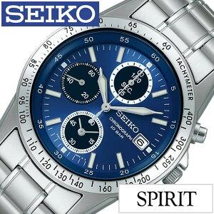 [送料無料]セイコー腕時計SEIKO時計SEIKO腕時計セイコー時計スピリットSPIRITメンズ/ブルーSBTQ067[メタルベルト/正規品/クロノグラフ/流通限定モデル/防水/シルバー/シンプル/ブラック]