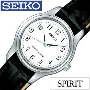 [送料無料]セイコー腕時計SEIKO時計SEIKO腕時計セイコー時計スピリットSPIRITレディース/ホワイトSSXP003[革ベルト/正規品/流通限定モデル/防水/ブラック/シルバー/シンプル/ペアモデル]
