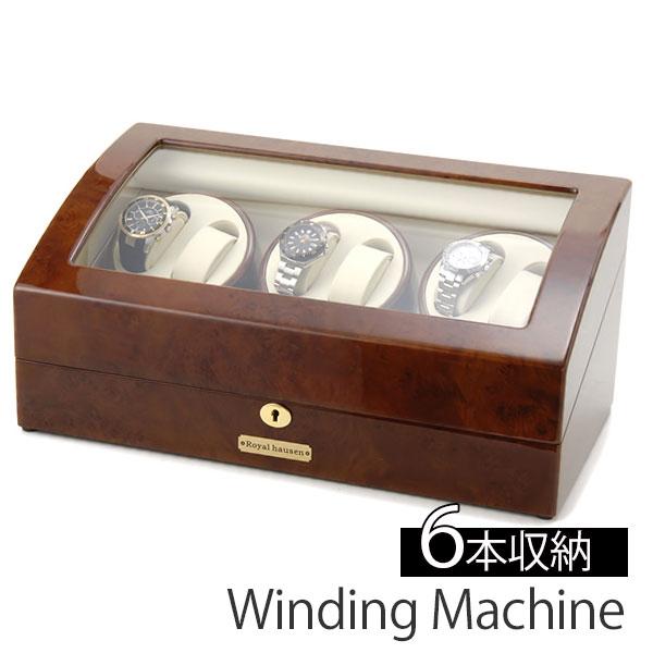 ロイヤルハウゼン腕時計ケース Royal Hausen 腕時計ケース ロイヤルハウゼン ケース ワインディング マシーン メンズ レディース GC03-T31[自動巻き上げ機 ワインダー ウォッチワインダー 6本巻き 13本収納 3連 ブラウン][ギフト プレゼント][送料無料][C]:セレクト腕時計のお店 WATCH-LAB