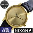 【おひとり様1点限り!】ニクソン腕時計 NIXON時計 NIXON 腕時計 ニクソン 時計 ケンジ レザー KENZI レディース ゴールド NA3982143-00[正規品 人気 ブランド 防水 革 ベルト レザー ゴールド ブラック][送料無料][プレゼント ギフト][B][あす楽]