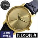 【おひとり様1点限り!】ニクソン腕時計 NIXON時計 NIXON 腕時計 ニクソン 時計 ケンジ レザー KENZI レディース ゴールド NA3982143-00[正規品 人気 ブランド 防水 革 ベルト レザー ゴールド ブラック][送料無料][プレゼント ギフト][あす楽]